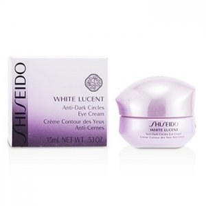En Ucuz Shiseido White Lucent Anti-Dark Circles Eye Cream Fiyatı