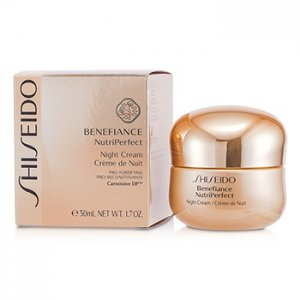 En Ucuz Shiseido Benefiance NutriPerfect Night Cream Fiyatı