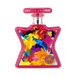 Bond No. 9 Union Square Eau De Parfum Spray 50ml